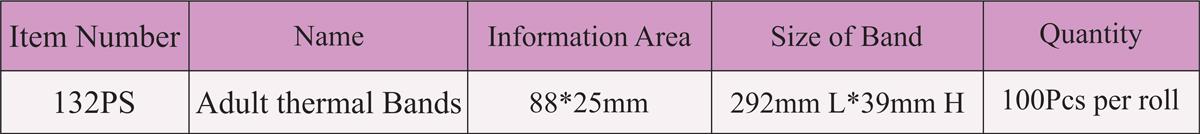 مشخصات دستبند بیمار چاپ حرارتی بزرگسال