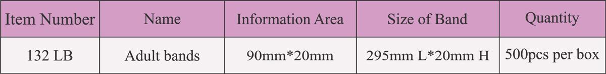 مشخصات دستبند بیمار پلاستیکی ساده بزرگسال سایز بزرگ